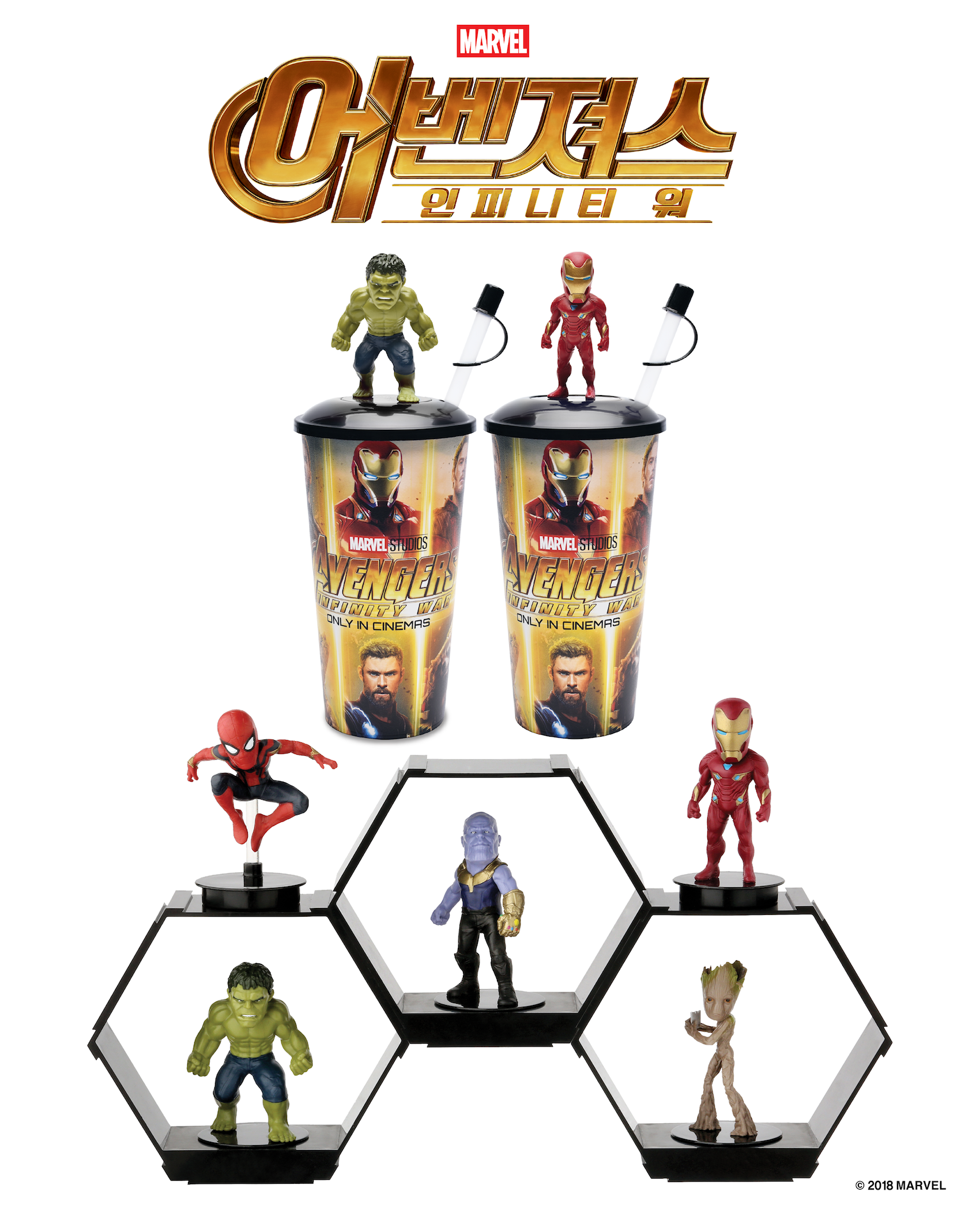 'Avengers: Infinity War, 2018' - TOPPER CUP & HEXAGON - CGV