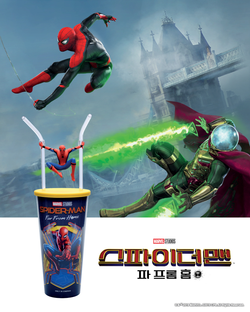 'Spider-Man: Far From Home, 2019' - 2 STRAW CUP  - CGV
