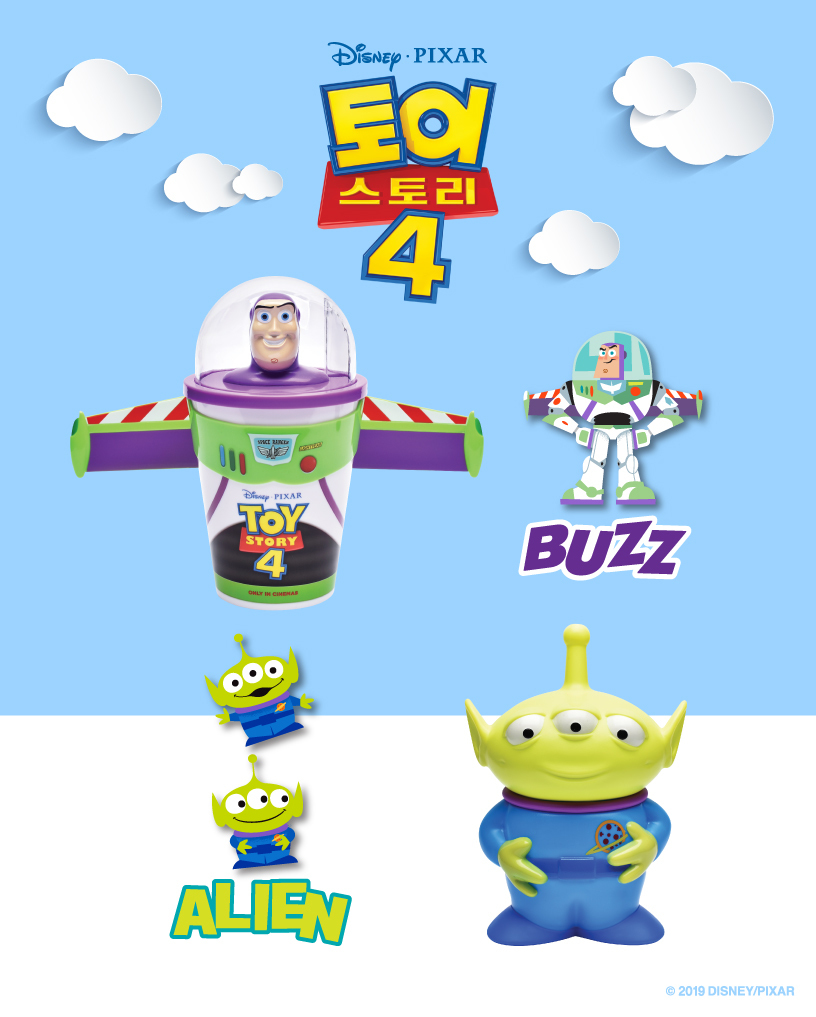 'TOY STORY 4, 2019' - TOY CUP - CGV
