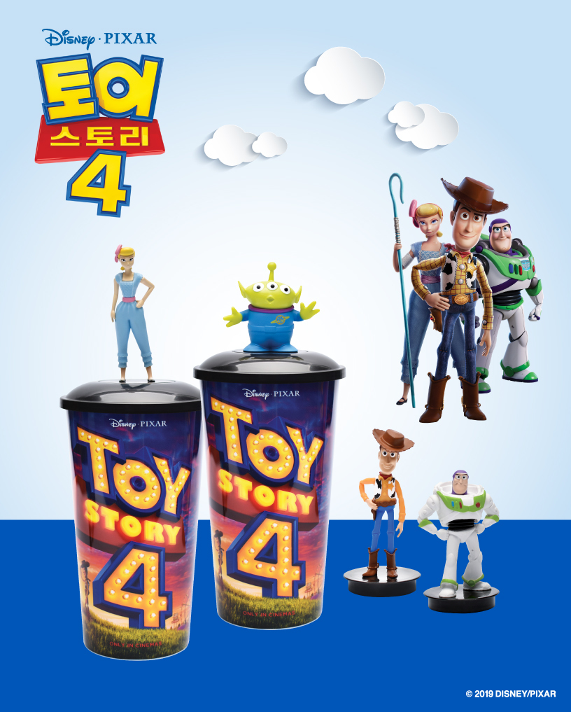'TOY STORY 4, 2019' - TOPPER CUP - CGV
