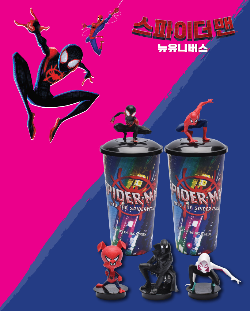 'Spider-Man: Into the Spider-Verse, 2018' - TOPPER CUP  - LOTTE CINEMA