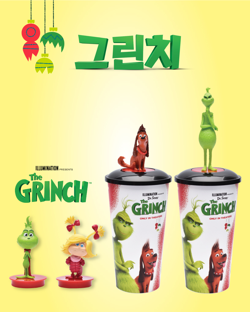 'Grinch, 2018' - TOPPER CUP  - LOTTE CINEMA