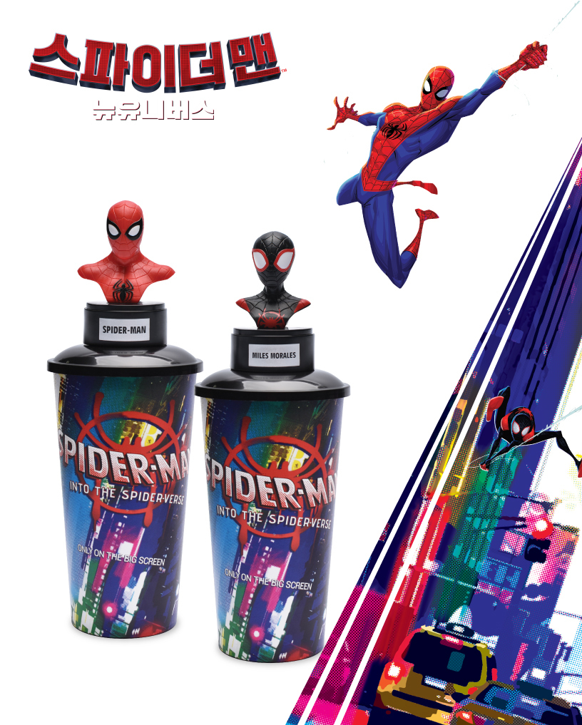 'Spider-Man: Into the Spider-Verse, 2018'- BUST TOPPER CUP - CGV