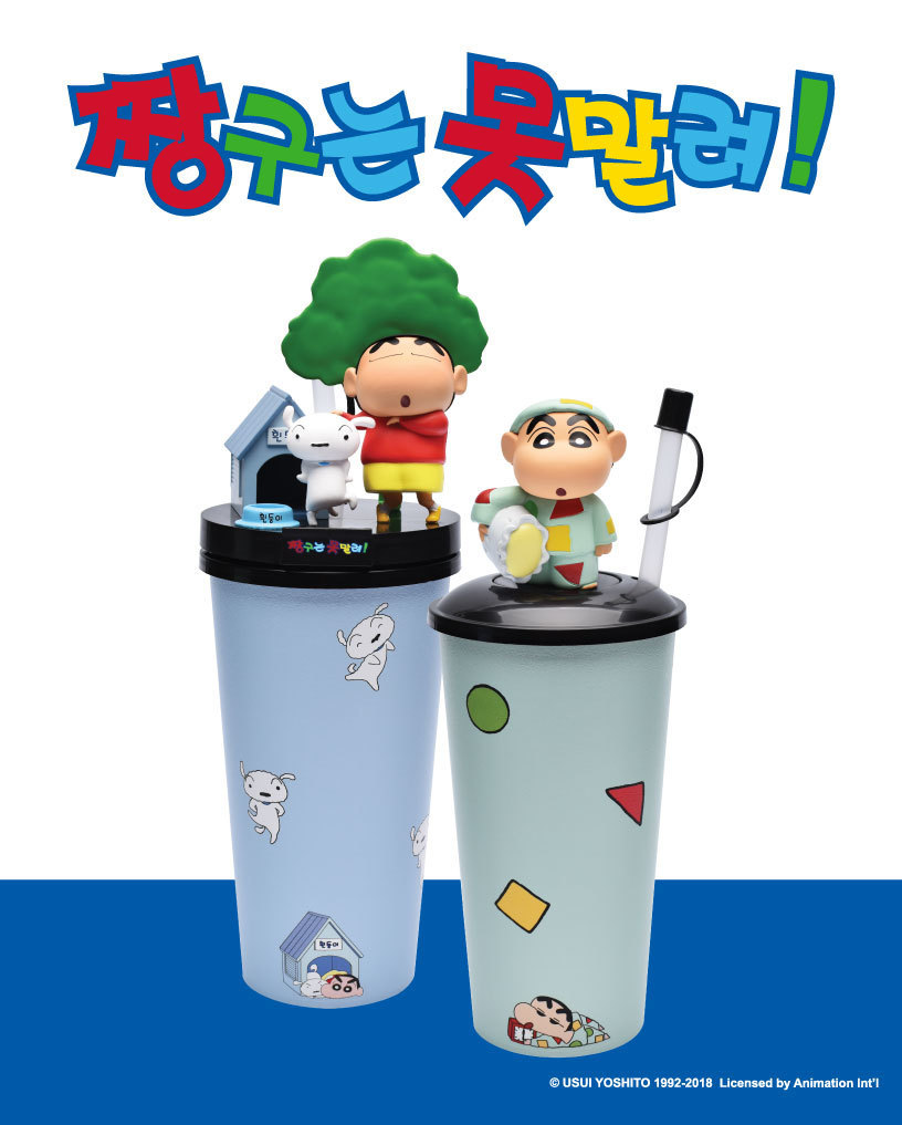 '짱구는 못말려, 2018' - DIORAMA TOPPER CUP & SINGLE TOPPER CUP - CGV