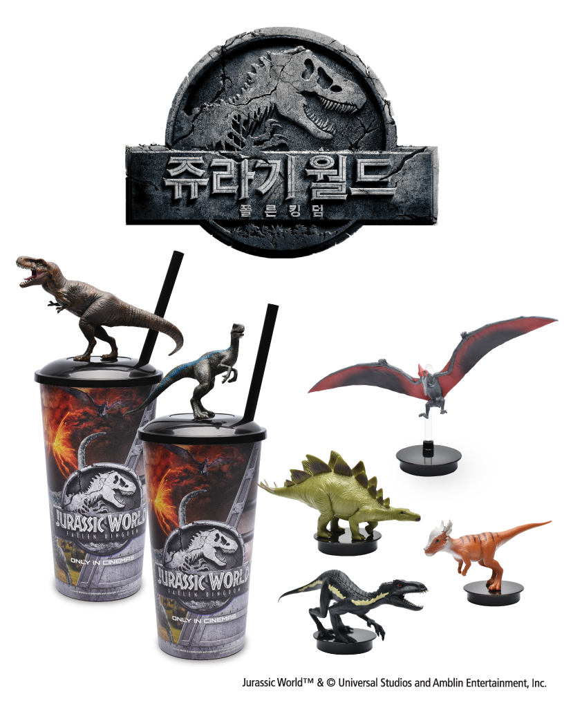 'Jurassic World: Fallen Kingdom, 2018' - TOPPER CUP - CGV