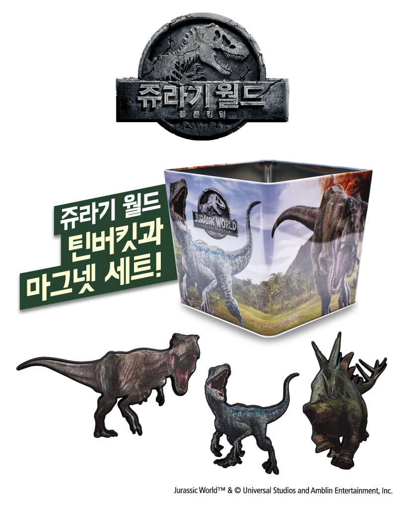 'Jurassic World: Fallen Kingdom, 2018' - TIN BUCKET & MAGNET - LOTTE CINEMA