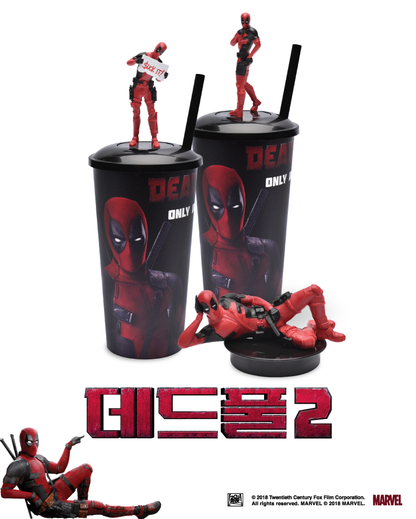 'Deadpool 2, 2018' - TOPPER CUP - CGV