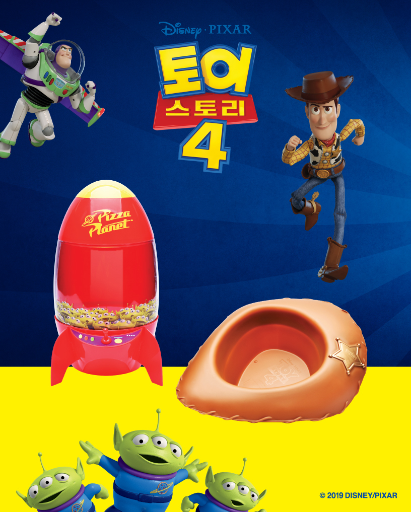 'TOY STORY 4, 2019' - POPCORN BUCKET  - LOTTE CINEMA