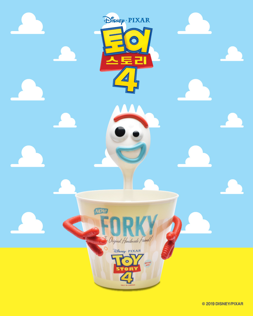 'TOY STORY 4, 2019' - POPCORN BUCKET  - MEGABOX
