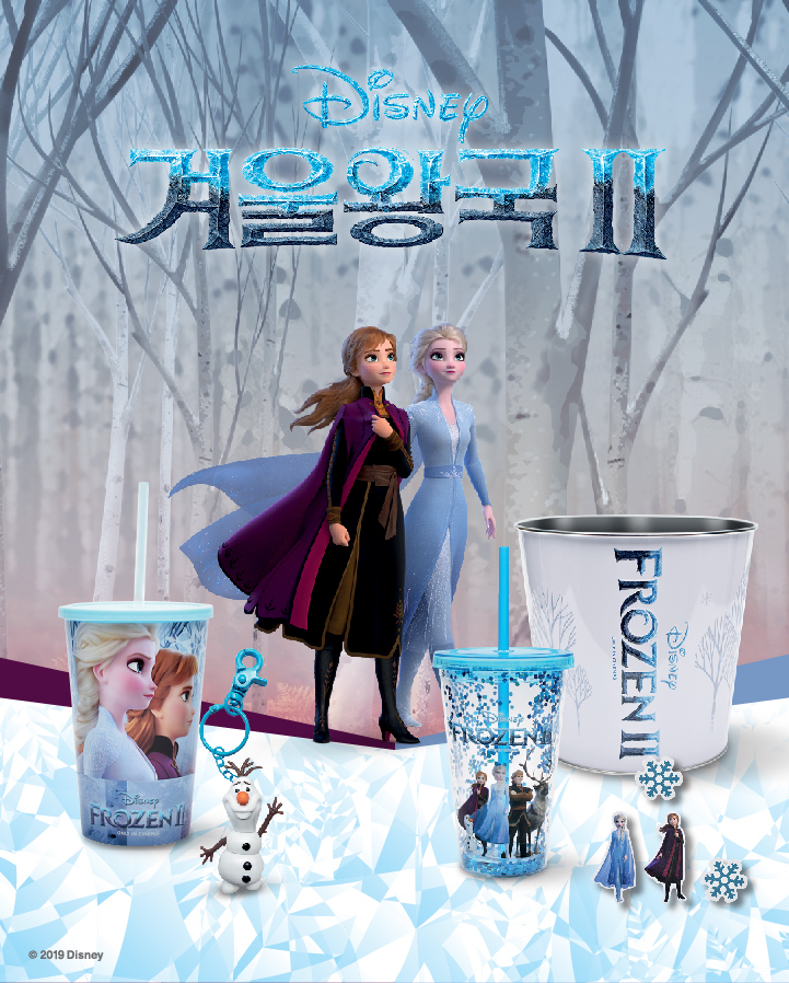 'Frozen 2, 2019' - Whole Goods about Frozen 2  - CGV