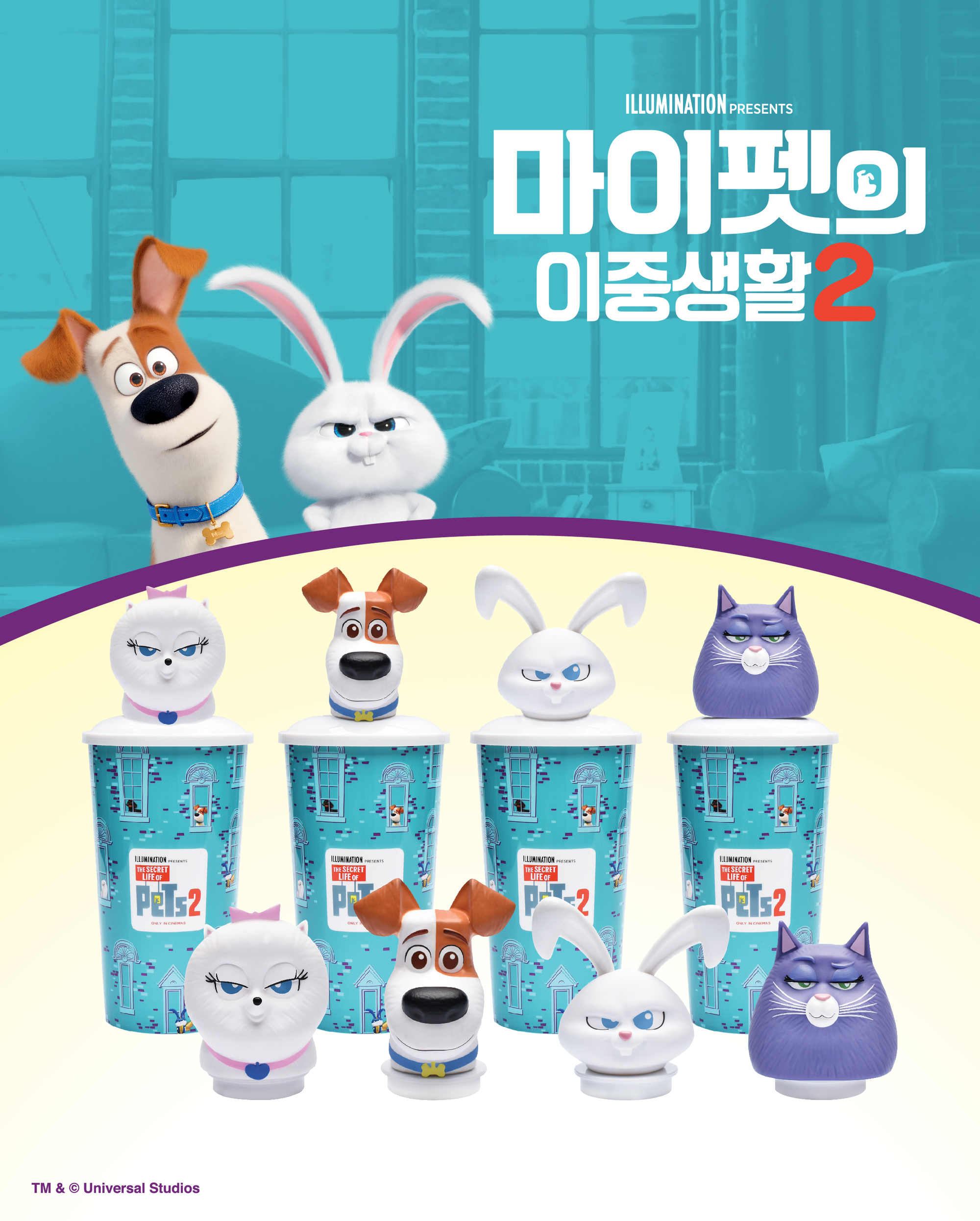 'The Secret Life of Pets 2, 2019' - TOPPER CUP  - MEGABOX