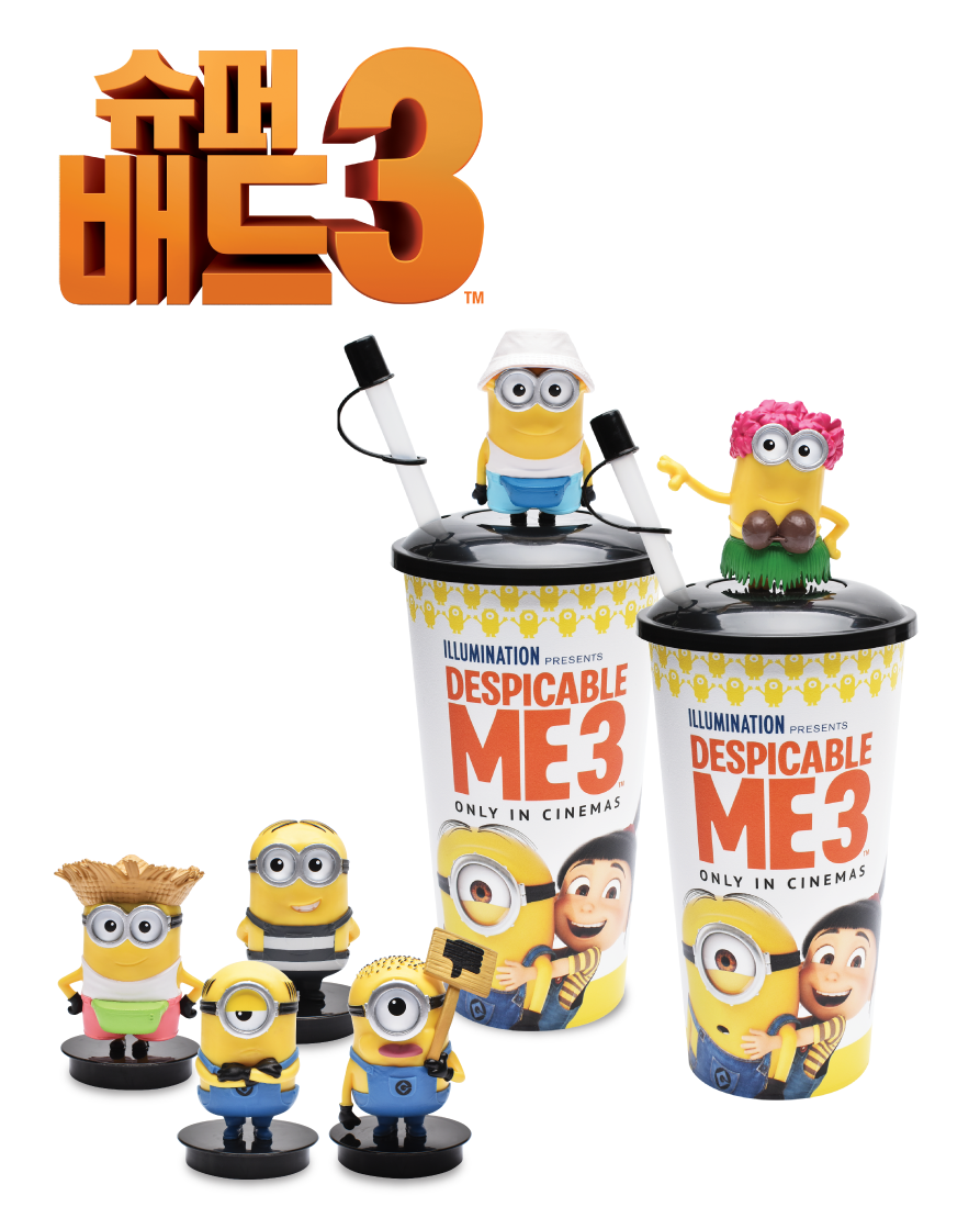 'Despicable Me 3 , 2017' - TOPPER CUP - CGV